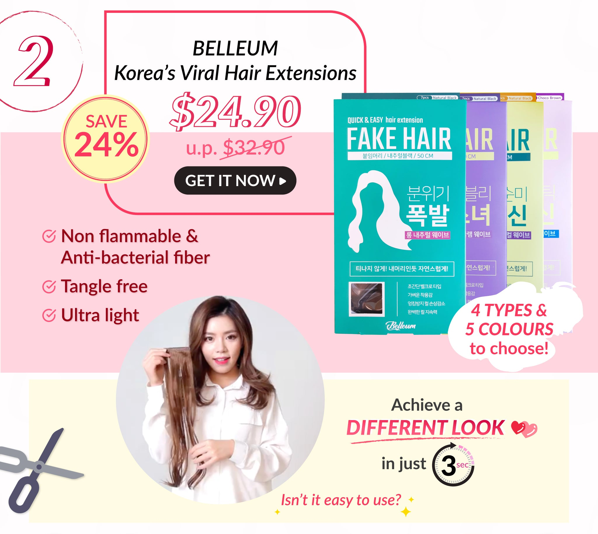 Belleum Hair Extension
