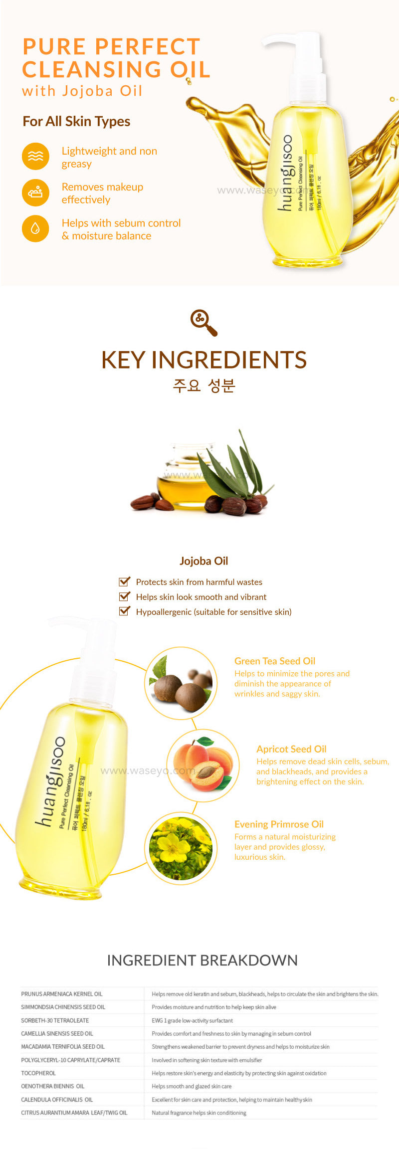 The Huangjisoo Pure Perfect Cleansing Oil is lightweight and non greasy, removes makeup very effectively and even helps with sebum control and moisture balance! The main oils used are Jojoba Oil, Green Tea Seed Oil, Apricot Seed Oil and evening primrose oils. This helps to protect your skin and keep in looking healthy. The premium oils also helps to provide moisture balance, minimise your pores and remove dead skin cells, blackheads, sebum and also provide a brightening effect too! Do take a look at the ingredients below!
