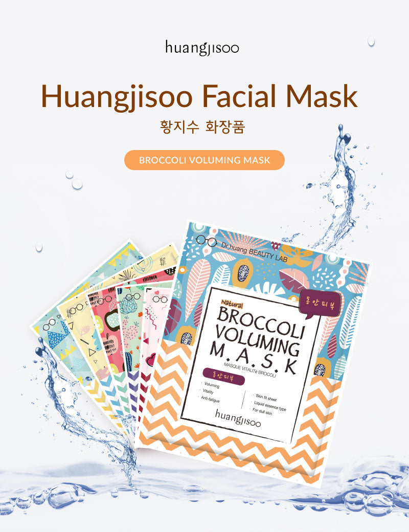 Huangjisoo Facial Mask Sheet Broccoli Face Mask. 6 Different types for all skin types including sensitive skin