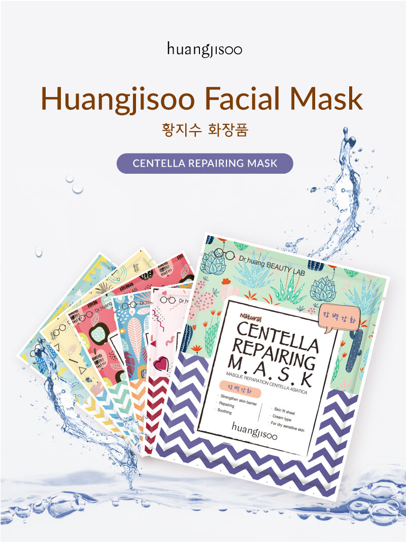 Huangjisoo Facial Mask Sheet Centella Repairing Mask. 6 Different types for sensitive skin