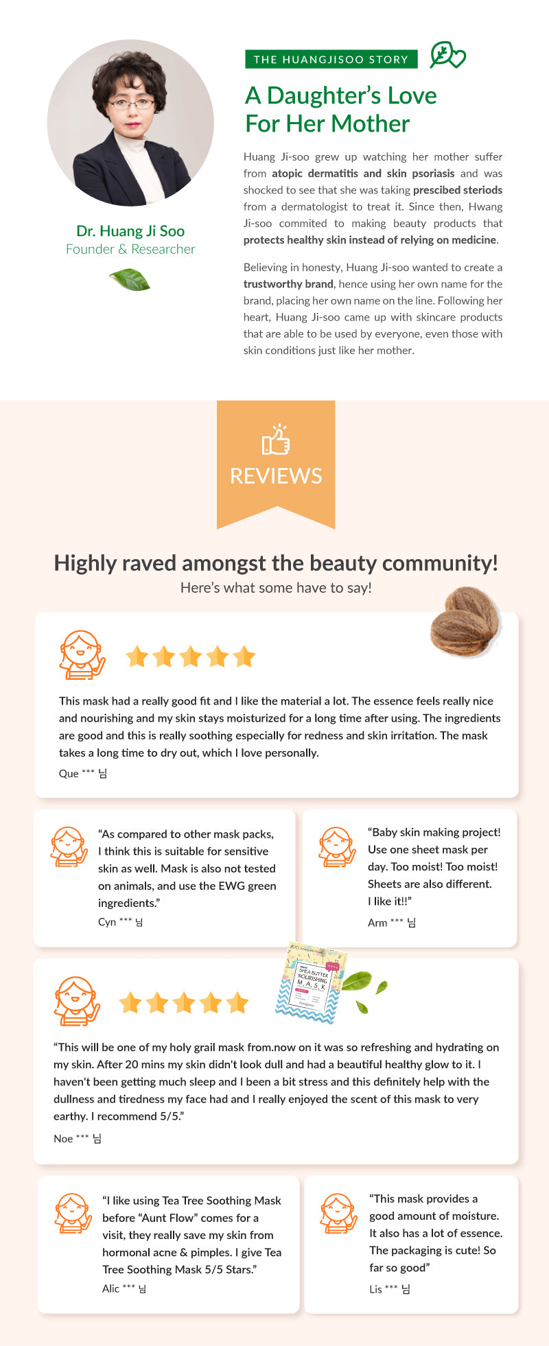 Dr. Huang Ji Soo created a Skincare Range in Korea made for people with very sensitive skin. Huangjisoo Shea Butter Nourishing Face Mask is organic but is highly effective in moisturising and hydrating dry skin. Check out the skincare reviews by beauty community in Korea