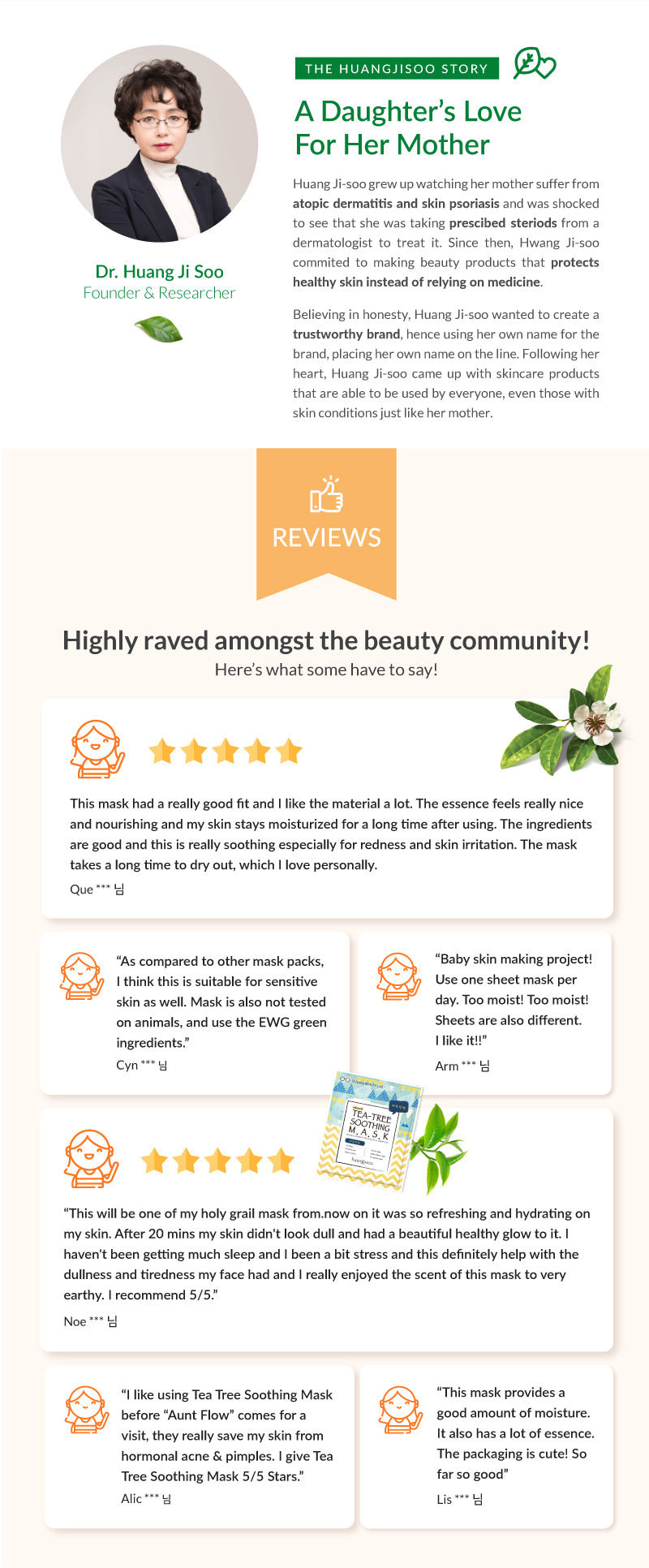 Dr. Huangjisoo created the brand Huangjisoo out of love for her mother who suffered from ezcema skin. The brand is organic but highly effective. Check out the beauty community reviews from Korea and their honest opinions