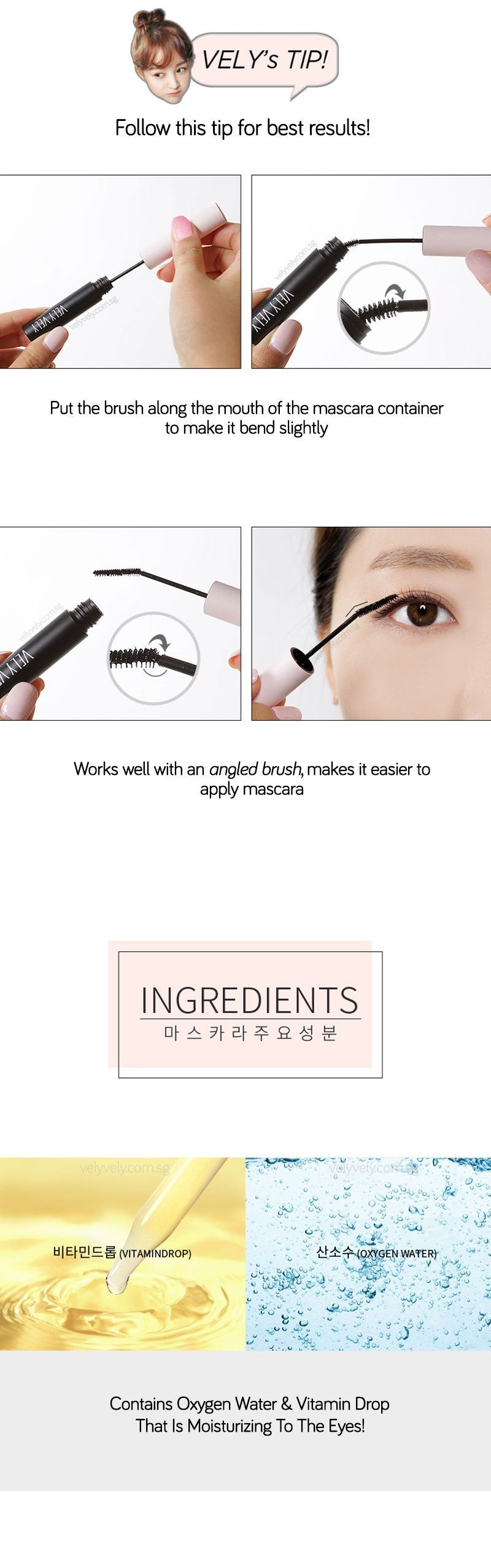 Tips on how to use IM Complete Mascara!