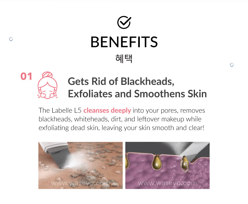Benefits of L5 is it gets rid of blackheads, exfoliates dead skin and smoothens skin.
