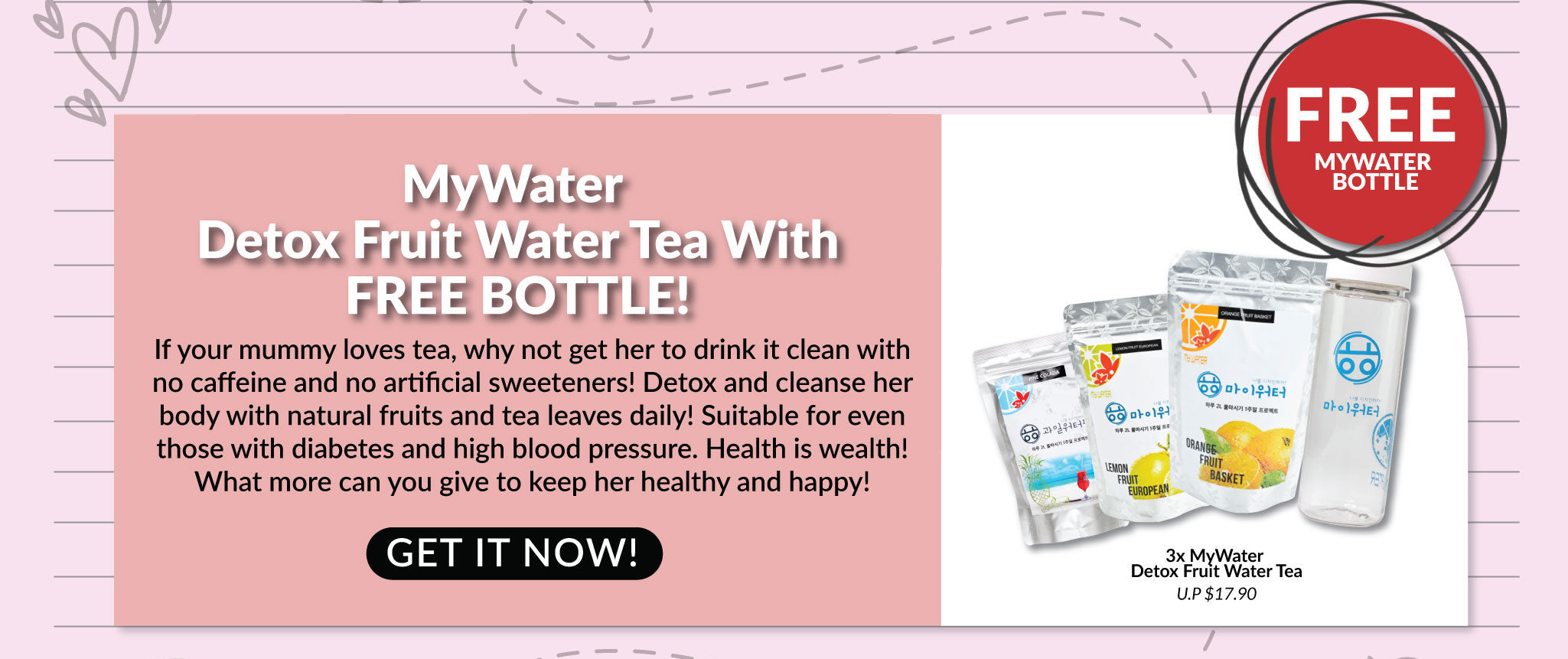 MyWater Detox Fruit Tea