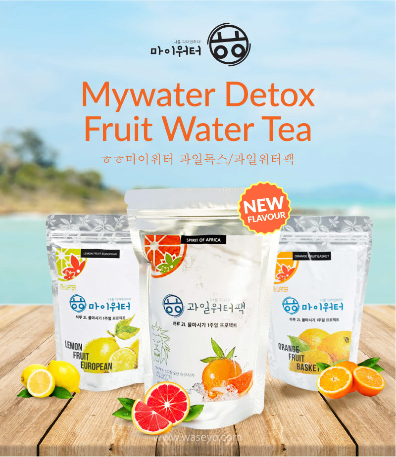 New MyWater Detox Fruit Tea Flavour! Grapefruit!