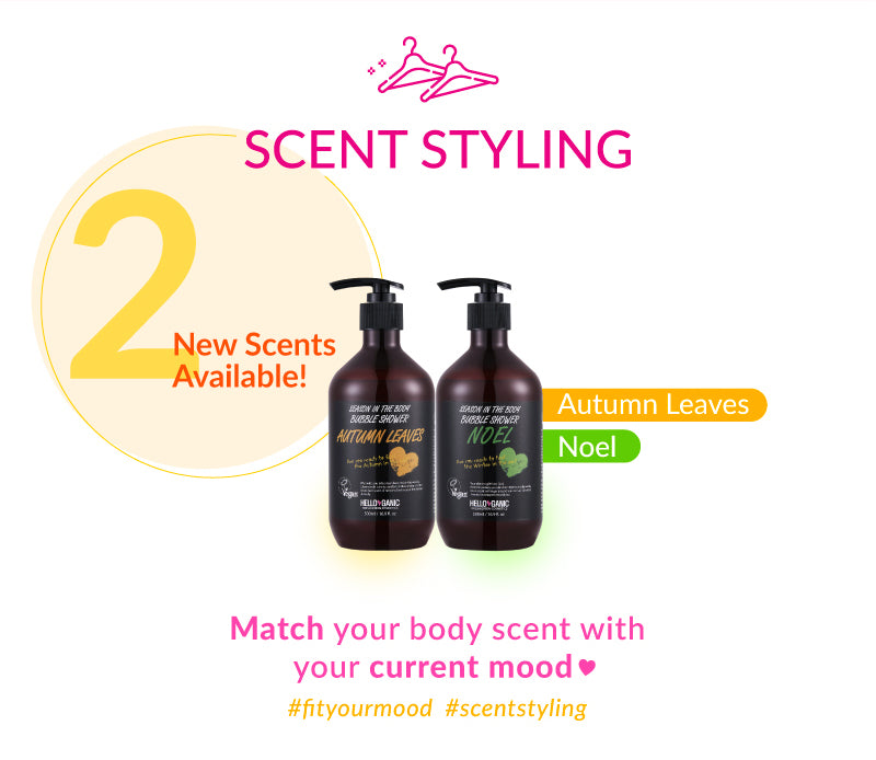 Match your body scent with your mood! 2 New Scents available - Autumn Leaves and Noel!