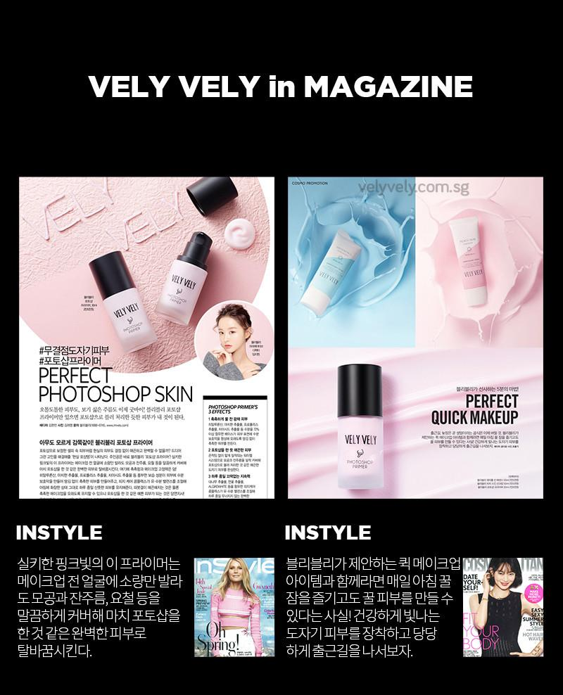 Vely Vely Photoshop Primer featured in magazines!
