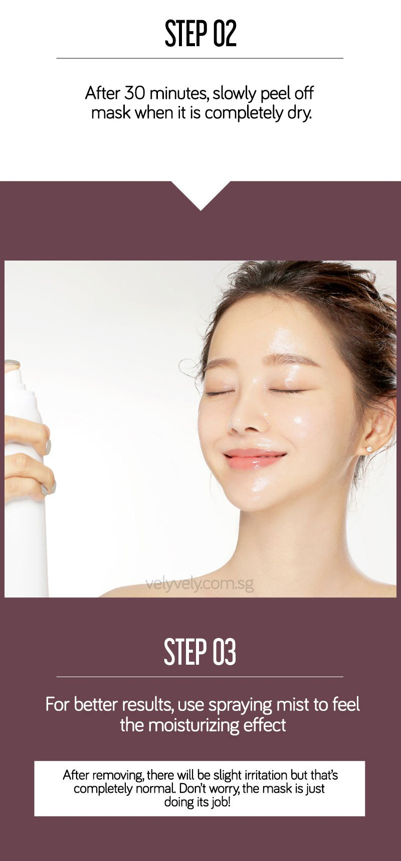 How to use Korea's Cosmetic Brand, Vely Vely Sweet Rice Cake Peel-Off Mask