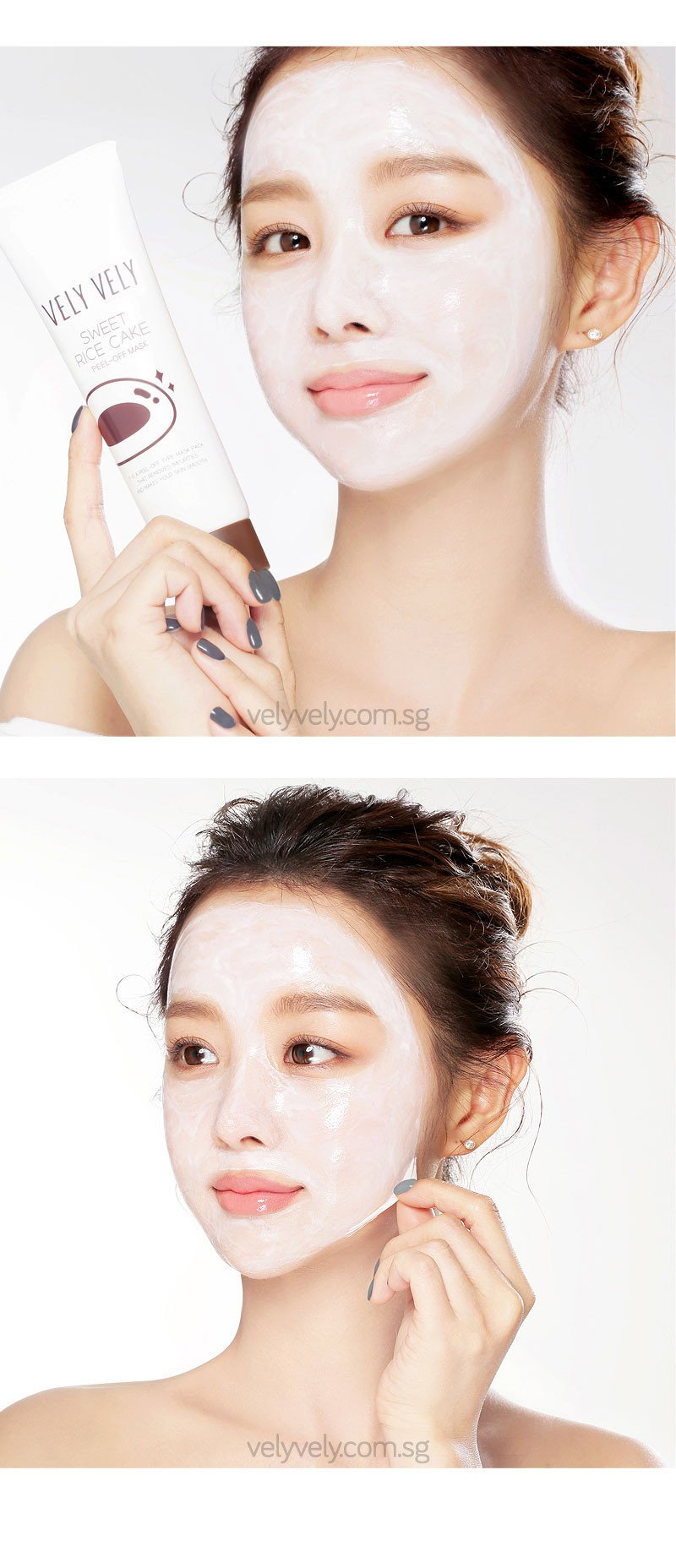 Im Jihyun using Korea's Cosmetic Brand, Vely Vely Sweet Rice Cake Peel-Off Mask~