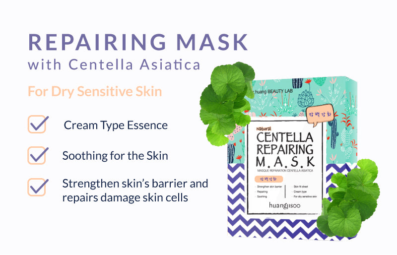 Centella Repairing Mask For damage skin. Helps to soothe your skin. Cream type Mask