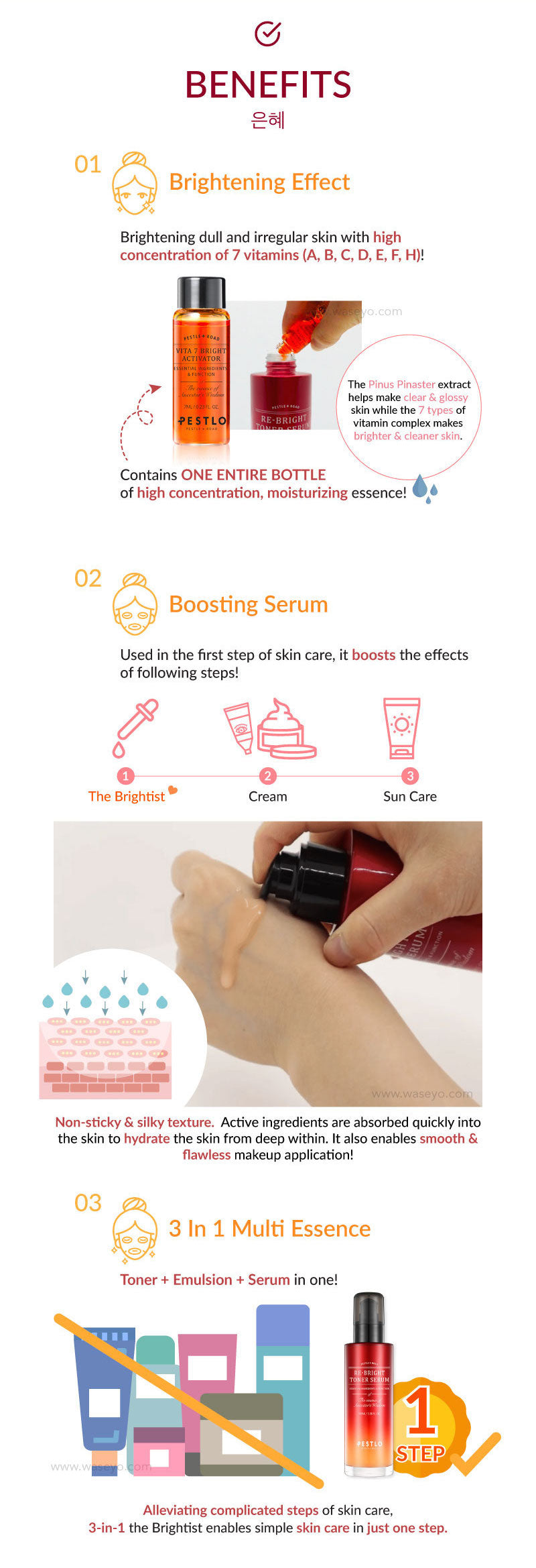 It is a great 3-in-1 Toner serum emulsion for lazy people and those in a hurry! Combining not 1 but 7 different types of vitamins for smoother brighter and more radiant skin!