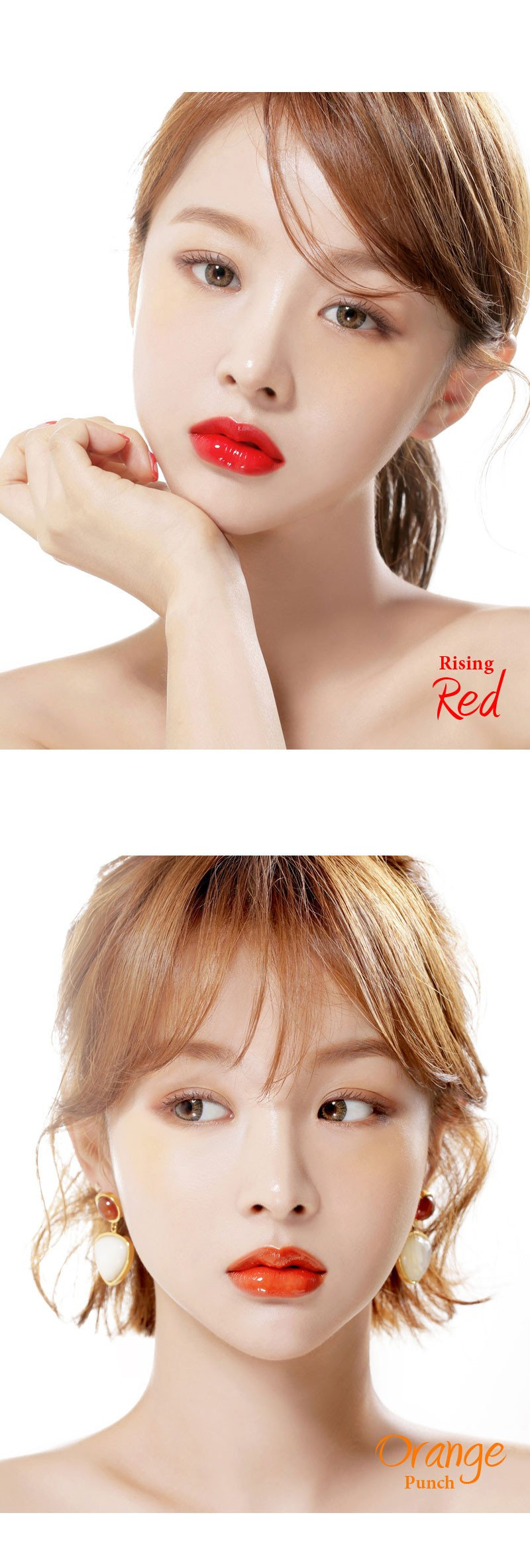 Korea's Cosmetic Brand, Vely Vely Water Tint Lip Pumping Duo in Rising Red and Orange Punch on Im Jihyun!