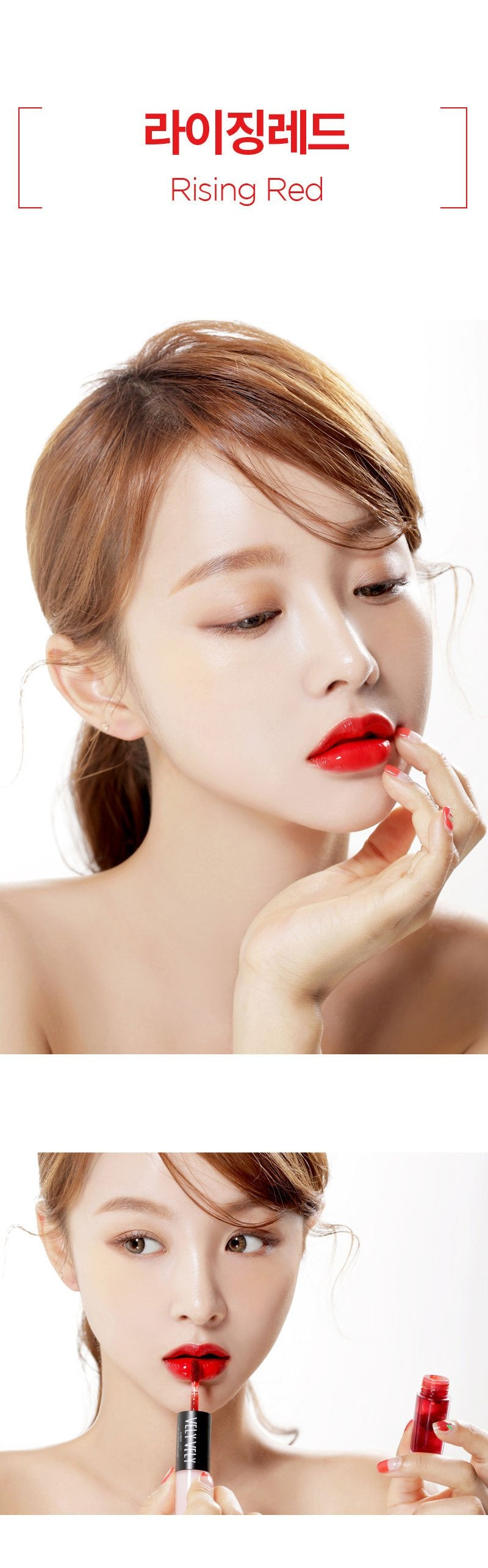 Korea's Cosmetic Brand, Vely Vely Water Tint Lip Plumping Duo in Rising Red