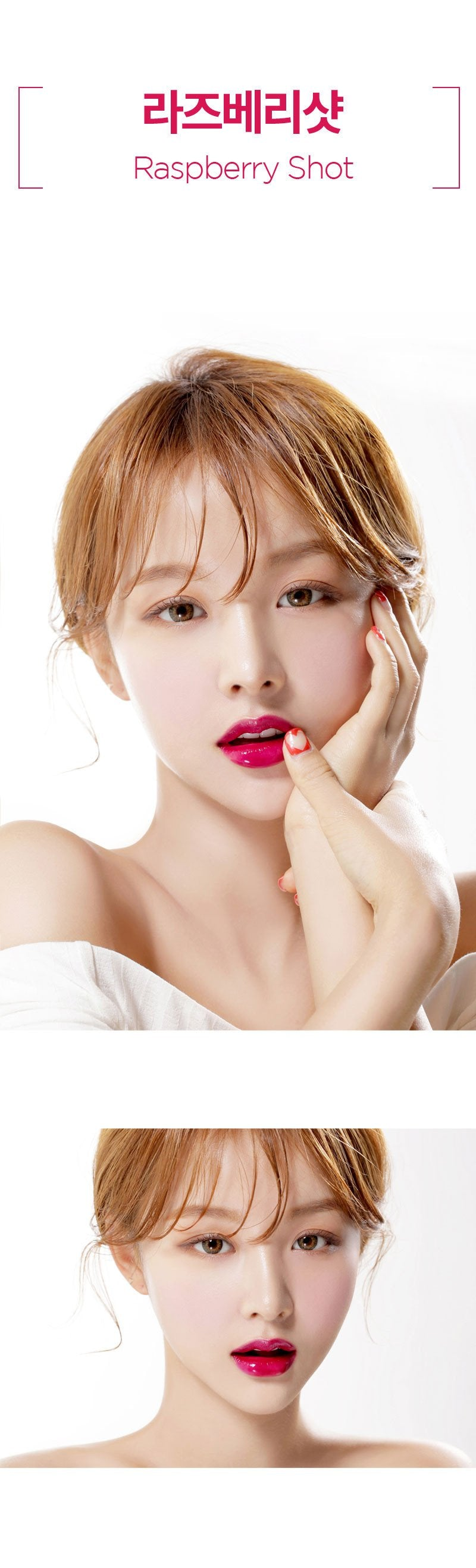 Korea's Cosmetic Brand, Vely Vely Water Tint Lip Plumping Duo in Raspberry Shot