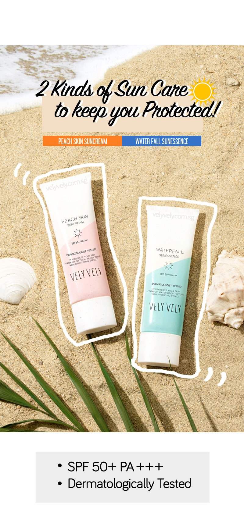 Korea's Cosmetic Brand, Vely Vely Waterfall Sunessence Sunblock
