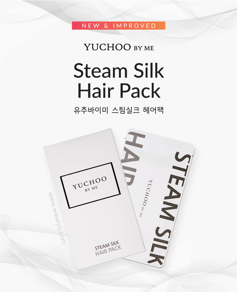Yuchoo By Me Steam Silk Hair Pack. Korea's best hair mask - hair treatment for damaged hair