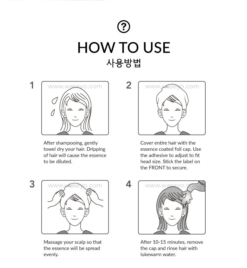 How to use Hair Mask Pack. Step 1, After shampoo, towel dry your hair. Step 2, cover entire hair with essence coated foil cap and use adhesive to adjust to head size. Stick the label on front to secure. Step 3, massage the scalp to spread essence. Step 4, after 10 to 15min, remove the cap and rinse hair with lukewarm water.