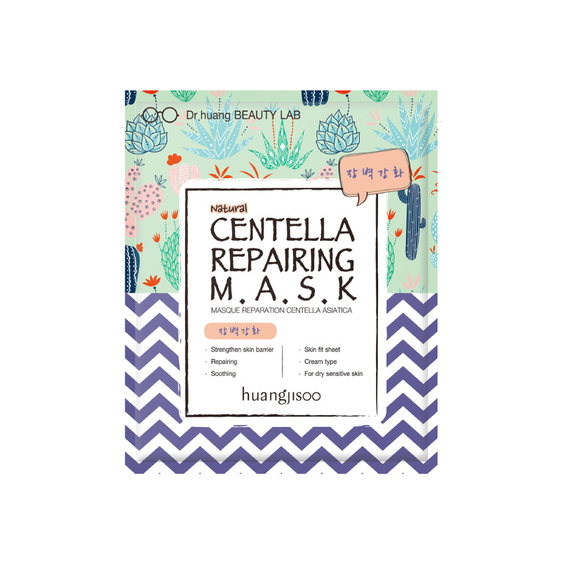 Huangjisoo Face Mask - Centella Repairing Mask (Single Sheet)