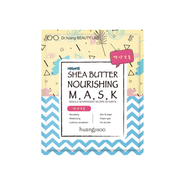 Huangjisoo Face Mask - Shea Butter Nourishing Mask (Box of 5)