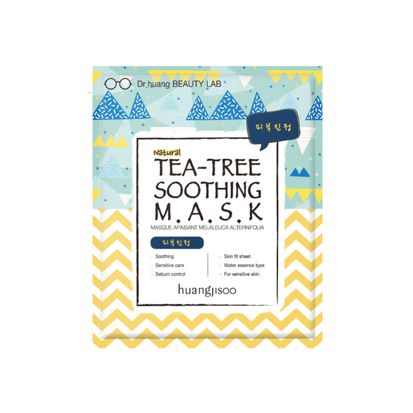 Huangjisoo Face Mask - Tea-Tree Soothing Mask (Box of 5)