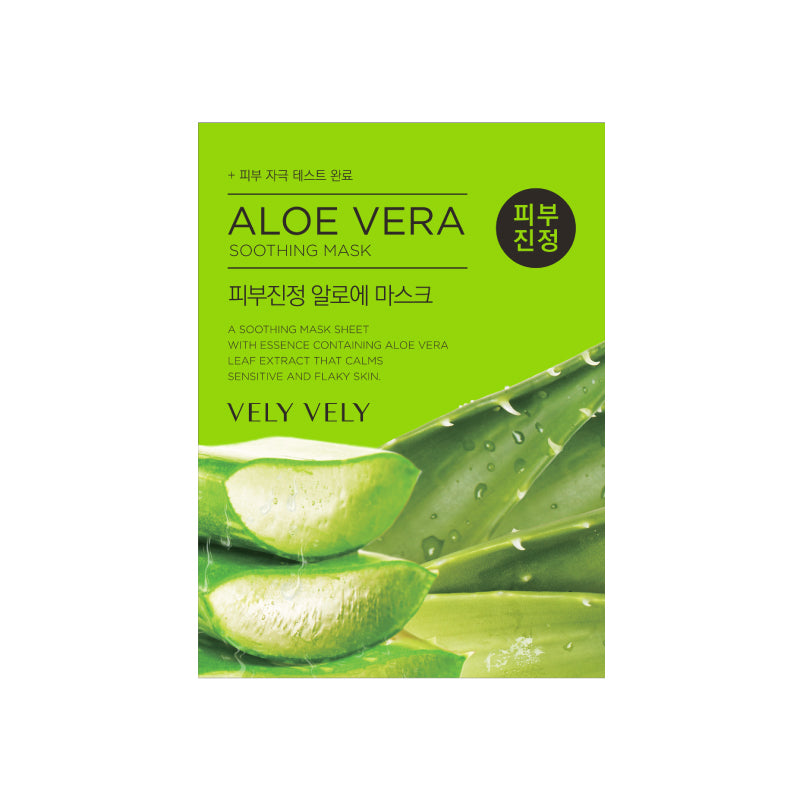 Vely Vely Skincare Facial Mask - Aloe Vera (Soothing)