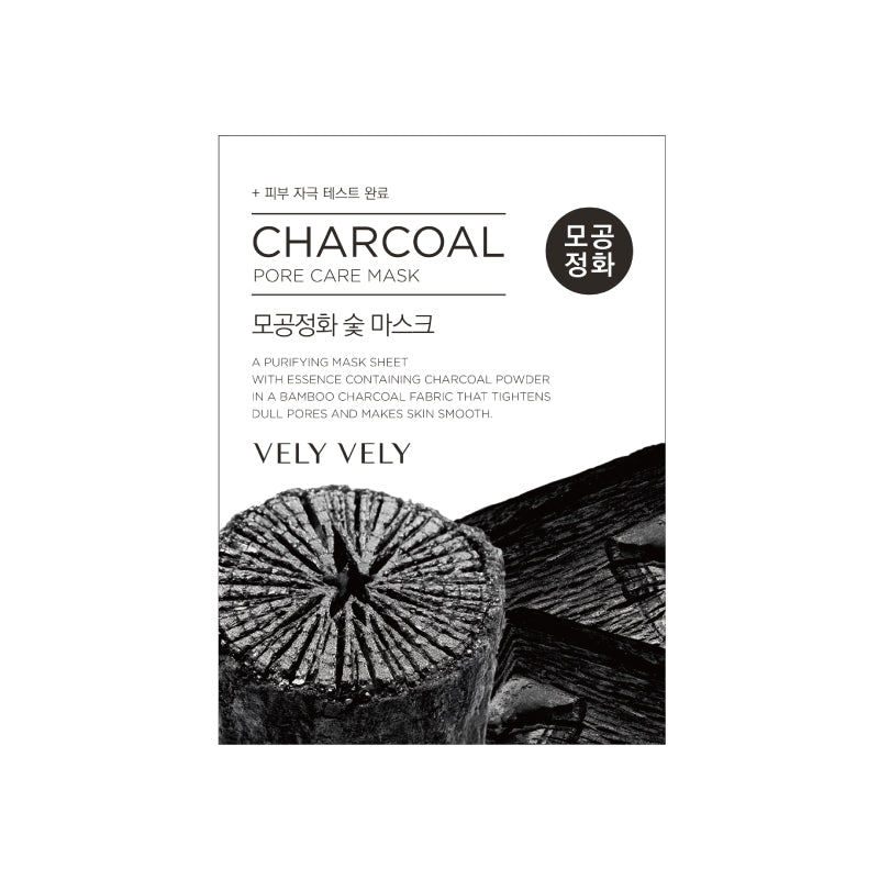 Vely Vely Skincare Facial Mask - Charcoal (Pore Care)