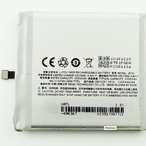 BATTERIA PER MEIZU MX5 MX 5 BT51 COMPATIBILE