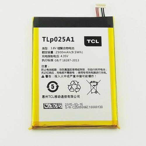 BATTERIA PER ALCATEL ONE TOUCH POP 2 5.0 7043 COMPATIBILE