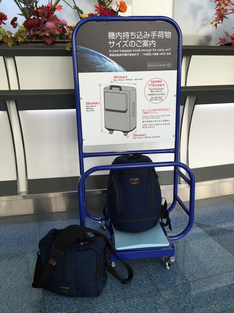 tom_bihn_haneda_airport