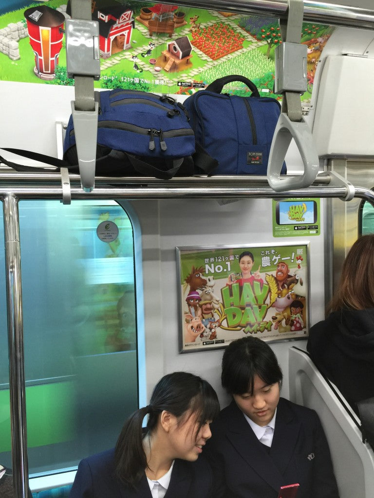 tom_bihn_tokyosubway021