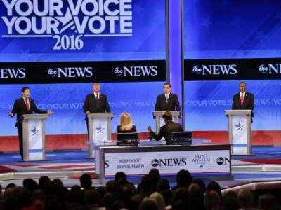 Republican Presidential Debate Raises Hard-Hitting Issues With VA
