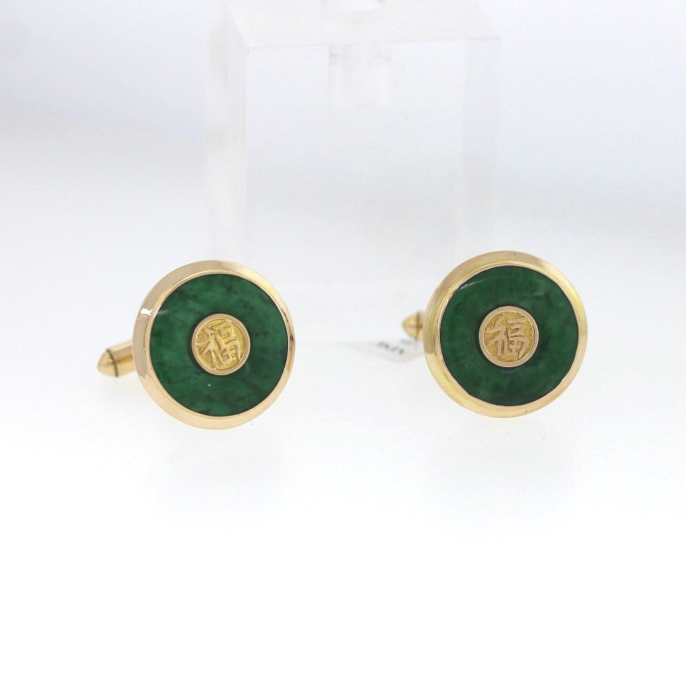 14K Yellow Gold 12.00gr Cuff Link Jade Circle S MSC0124