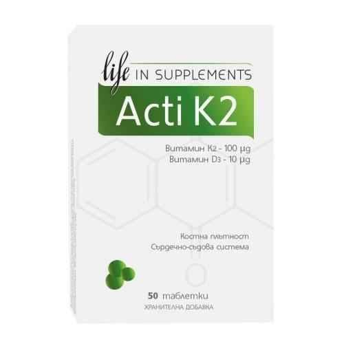Acti K2 50 tablets UK