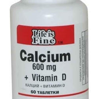 CALCIUM 600mg. + VITAMIN D 60 tablets UK
