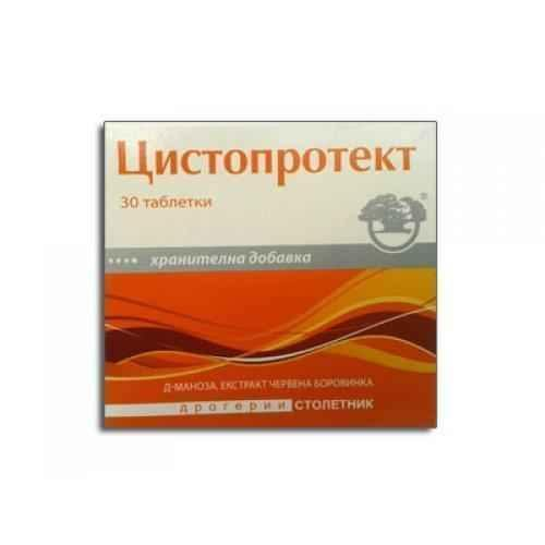 CYSTOPROTECT 30 tablets NIXEN / CYSTOPROTECT
