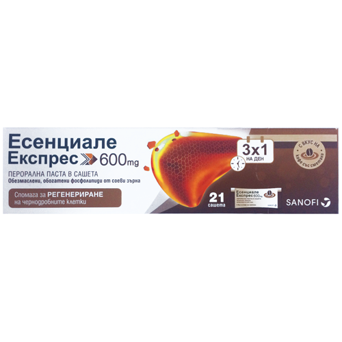ESSENTIALE EXPRESS sachets 600mg.x21 / ESSENTIALE EXPRESS UK