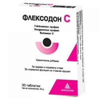 FLEXODON C 30 tablets, FLEXODON C.