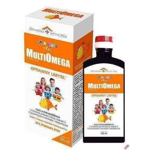 HOME KIT MULTIOMEGA syrup 165ml fruit flavor, children over 3 years, chronic fatigue syndrome
