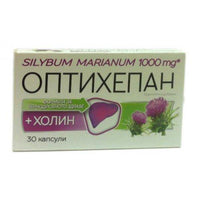 OPTIHEPAN for liver and bile 30 capsules, OPTIHEPAN