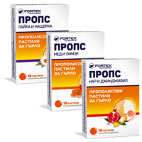 PROPS HONEY AND LEMON 18 propolis lozenges for a healthy throat.