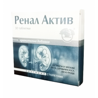 RENAL ACTIVE 30 tablets / RENAL ACTIVE.