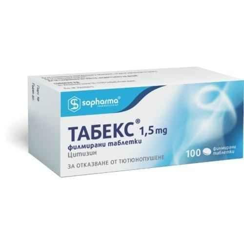 !TABEX 1.5 mg. 100 tablets, TABEX - ELIVERA UK, Reviews, Buy Online