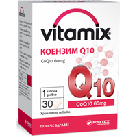 VITAMIX COENZYME Q10 30 tablets