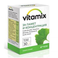 VITAMIX FOR MEMORY AND CONCENTRATION 30 capsules.