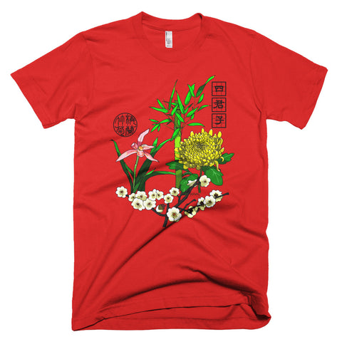 4 Gentlemen Tee - SOUL BROS by telberry