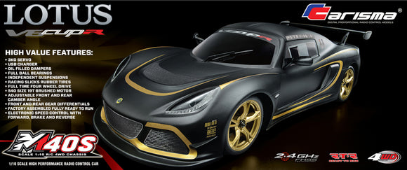 M40S 1/10 4WD Lotus Exige V6 Cup R RTR