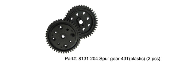 Spur Gear - 53T 32P (Plastic) (2) - Crosse Brushless