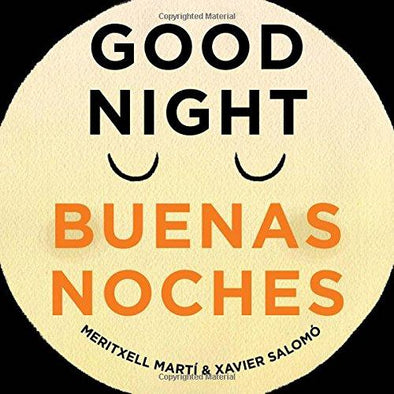 Good Night - Buenos Noches - Brambler Boutique