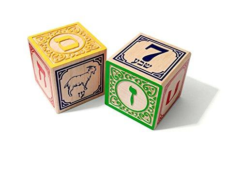 Wooden Blocks - Hebrew Alphabet - Brambler Boutique